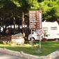 Camping Adriatic - entry